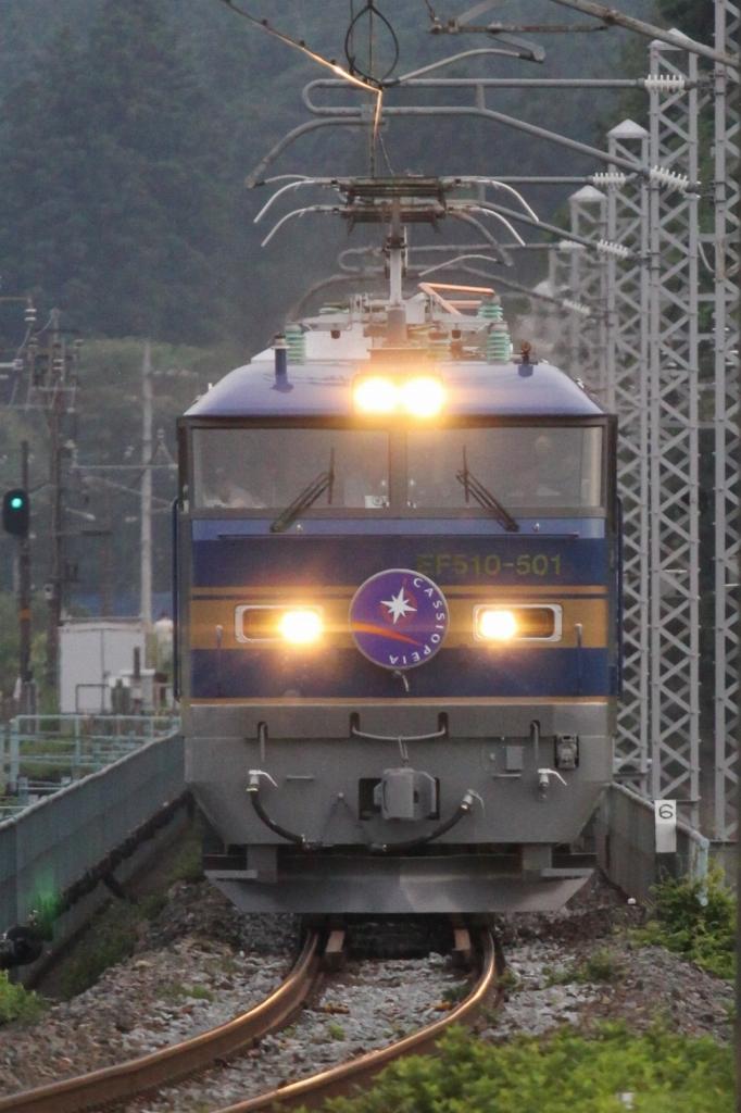 c0035094_200549.jpg
