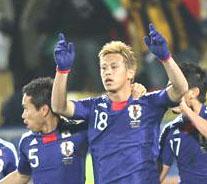 サッカーW杯 やったー、岡田ジャパン_b0114798_1045125.jpg