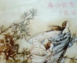 Aoi Teshima 〜声の人〜_c0203401_15422556.jpg