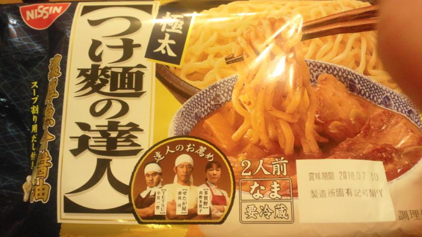 つけ麺、ラーメン、どっちでも魚介系好き_d0092901_2254666.jpg