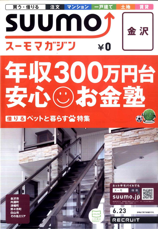 f0061401_10253467.jpg