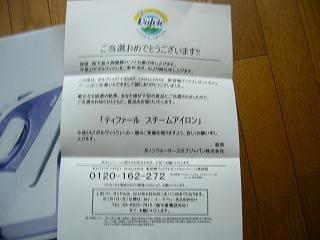 a0113502_1028732.jpg
