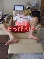 f0179203_14412529.jpg