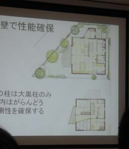 新潟での研修_e0008704_12305449.jpg