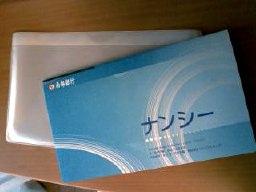 b0013005_17293950.jpg