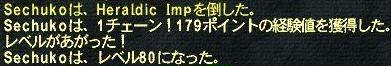 f0105408_20123136.jpg