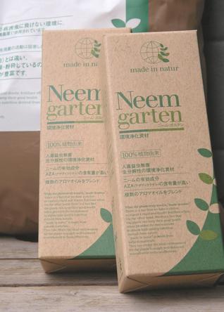 天然の害虫防除資材 ニーム(neem)_d0157716_17503394.jpg