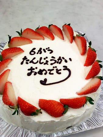 ケーキ夏の新メニュー♪_f0141419_632619.jpg