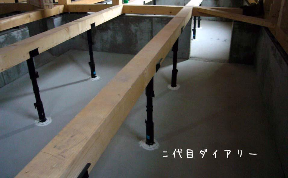 f0116421_23254187.jpg