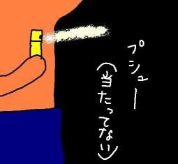 e0103635_1233088.jpg