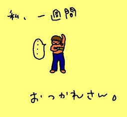e0103635_1234256.jpg