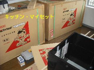 キッチン周り_f0031037_20581193.jpg