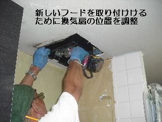 キッチン周り_f0031037_2124840.jpg