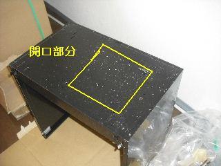 キッチン周り_f0031037_2125636.jpg