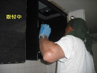 キッチン周り_f0031037_2131359.jpg