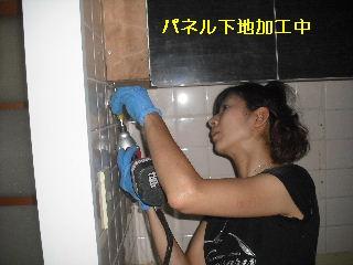 キッチン周り_f0031037_2132179.jpg