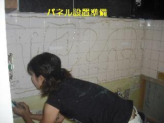 キッチン周り_f0031037_2134717.jpg