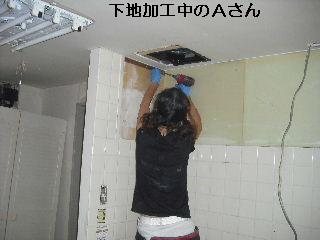 キッチン周り_f0031037_2143092.jpg