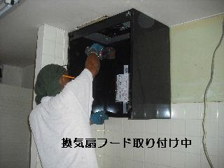 キッチン周り_f0031037_2143972.jpg