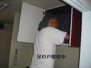 キッチン周り_f0031037_2144770.jpg