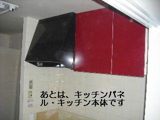 キッチン周り_f0031037_2145581.jpg
