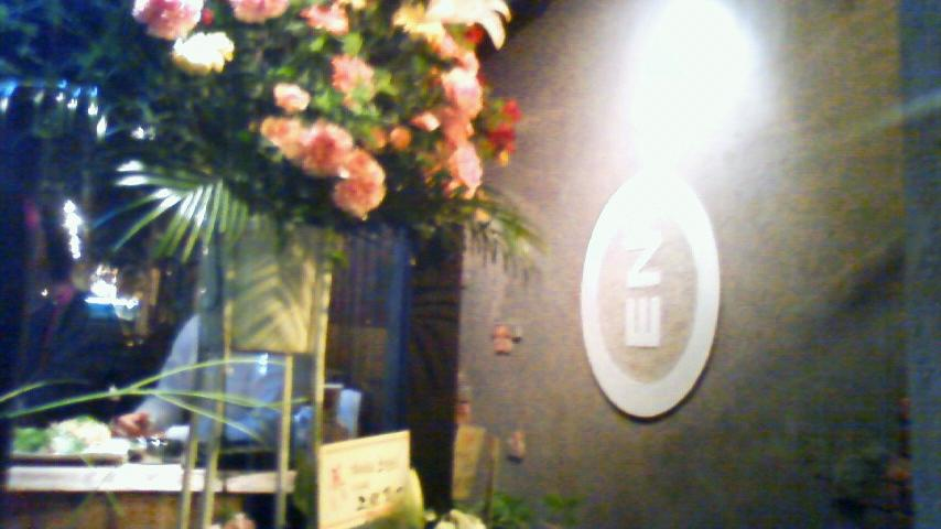 祝!開店♪_e0173738_10391718.jpg