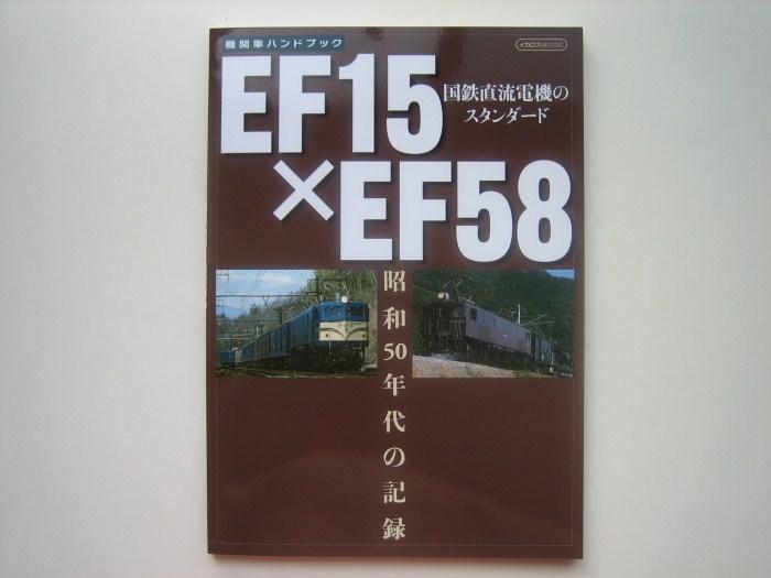 EF15×EF58_e0120143_2347753.jpg