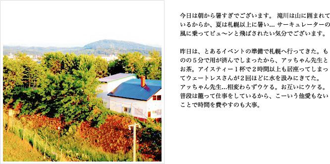f0220343_20381980.jpg