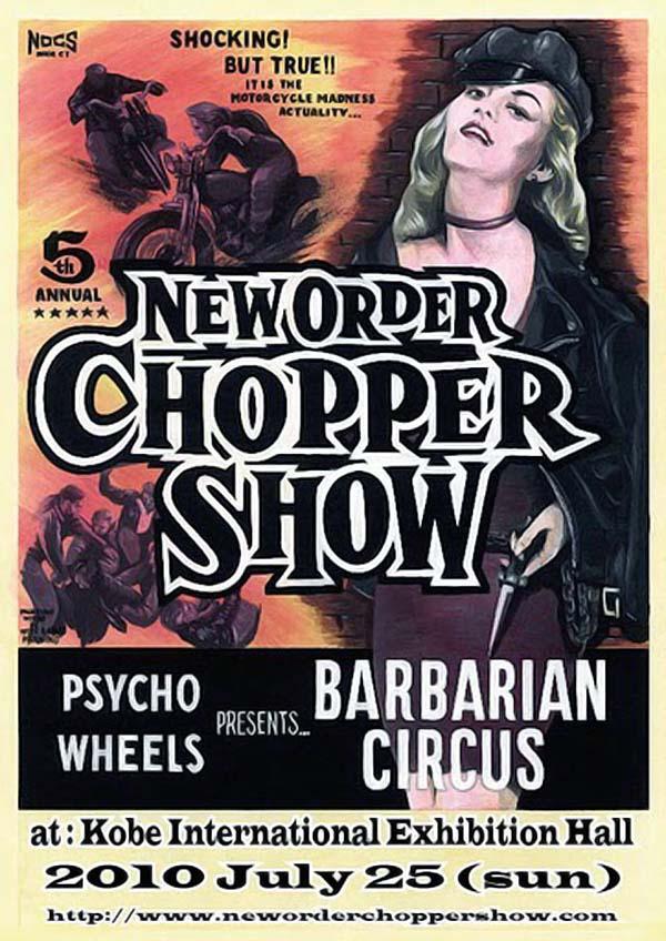 New Order Chopper Show 2010_e0182444_20472481.jpg