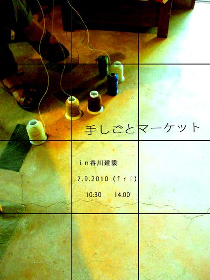 f0194748_18191955.jpg