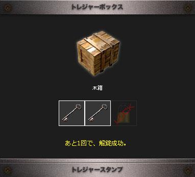 c0039153_20242674.jpg