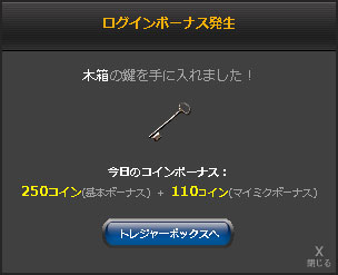 c0039153_2191774.jpg