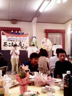 「川口としゑさんの花こま入座を祝う会」_b0177566_2226786.jpg