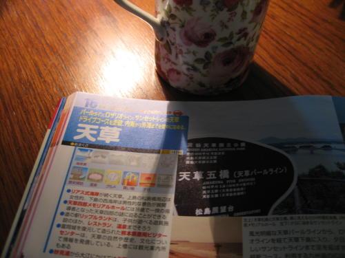 c0215970_231238100.jpg