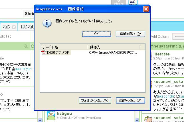 e0061778_10494138.jpg