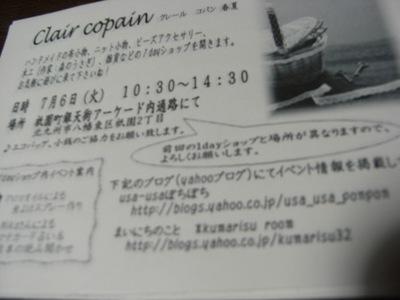 f0153383_0314812.jpg