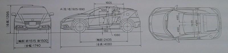 a0116088_16104477.jpg