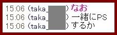 b0096491_8363653.jpg