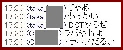 b0096491_8364499.jpg
