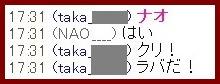 b0096491_8443749.jpg