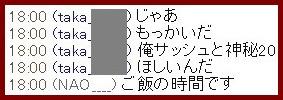 b0096491_8451197.jpg