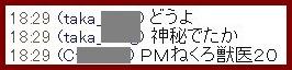 b0096491_8472593.jpg