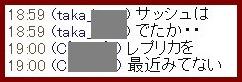b0096491_848192.jpg