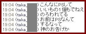 b0096491_8484832.jpg