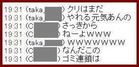 b0096491_8503140.jpg