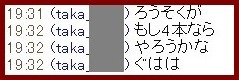 b0096491_8505732.jpg