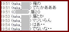 b0096491_8522538.jpg