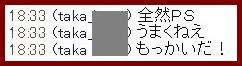 b0096491_8565634.jpg