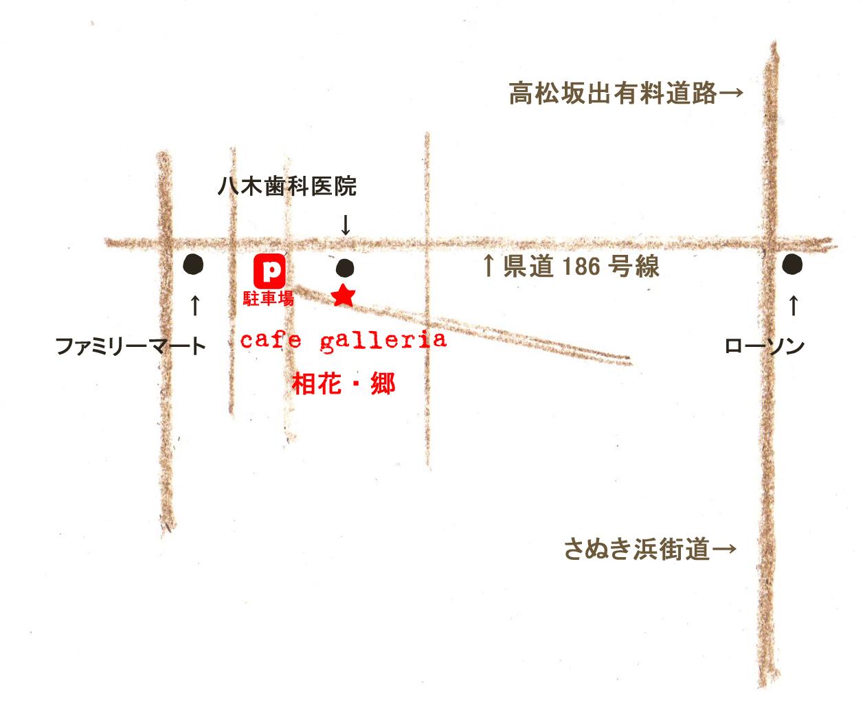 f0101592_1571961.jpg