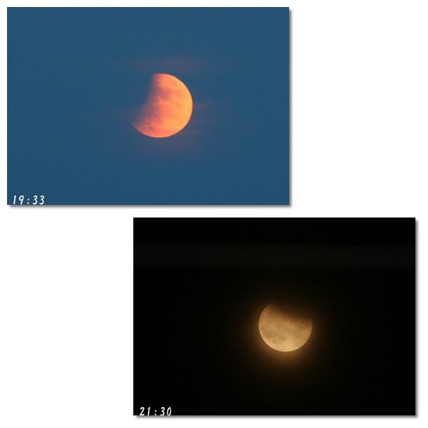 夕日と月食_f0146493_22415193.jpg